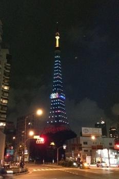 とうきょうタワー.jpg