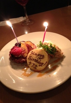 Nanae's Birth Day.jpg