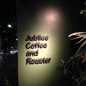 jubilee and roaster.jpg